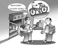 物业公司应否对业主车辆丢失担责-江苏南京房产物业律师网