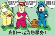临街店铺仍需缴纳物业管理费-江苏南京房产物业律师网