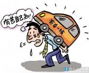 """律师:江苏放开汽车""""汽车停放费""""不会造成停车费暴涨、乱涨-江苏南京房产物业律师网"""