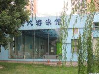 开发商卖掉高档公寓会所 业主维权法院一审判决业主获补偿-江苏南京房产物业律师网